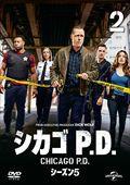 シカゴ P.D. シーズン5 Vol.2