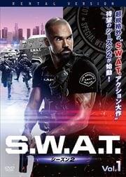 S.W.A.T. シーズン2 Vol.1