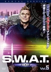 S.W.A.T. シーズン2 Vol.5