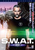 S.W.A.T. シーズン2 Vol.8