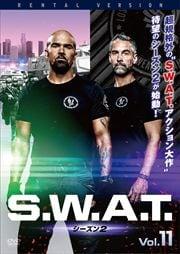 S.W.A.T. シーズン2 Vol.11