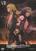 Fate/Grand Order -絶対魔獣戦線バビロニア- 7