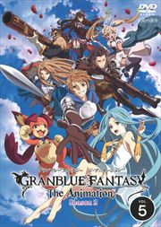 GRANBLUE FANTASY The Animation Season 2 5