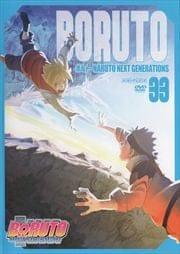 BORUTO-ボルト- NARUTO NEXT GENERATIONS 33