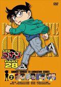 名探偵コナン DVD PART28 vol.2
