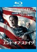 【Blu-ray】エンド・オブ・ステイツ