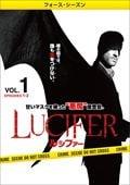LUCIFER/ルシファー <フォース・シーズン> Vol.1