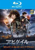 【Blu-ray】【ゲオ先行】アビゲイル クローズド・ワールド