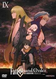Fate/Grand Order -絶対魔獣戦線バビロニア- 9