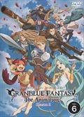 GRANBLUE FANTASY The Animation Season 2 6