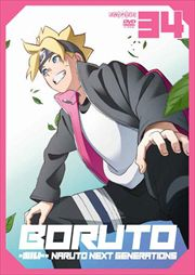 BORUTO-ボルト- NARUTO NEXT GENERATIONS 34