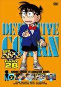 名探偵コナン DVD PART28 vol.3