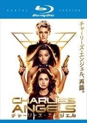 【Blu-ray】チャーリーズ・エンジェル (2019)