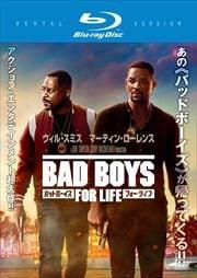 【Blu-ray】バッドボーイズ フォー・ライフ