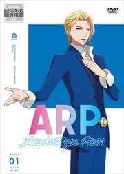 ARP Backstage Pass 第1巻