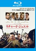 【Blu-ray】リチャード・ジュエル
