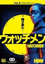 ウォッチメン <シーズン1> Vol.2