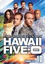 Hawaii Five-0 シーズン9 Vol.10