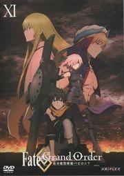 Fate/Grand Order -絶対魔獣戦線バビロニア- 11