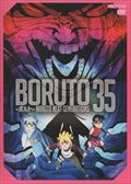 BORUTO-ボルト- NARUTO NEXT GENERATIONS 35