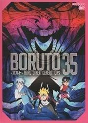 BORUTO-ボルト- NARUTO NEXT GENERATIONS 35