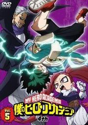 僕のヒーローアカデミア 4th Vol.5
