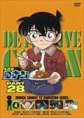 名探偵コナン DVD PART28 vol.4