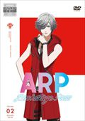 ARP Backstage Pass 第2巻