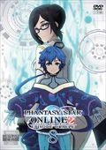 ファンタシースターオンライン2 エピソード・オラクル 第8巻