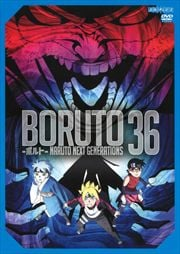 BORUTO-ボルト- NARUTO NEXT GENERATIONS 36