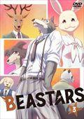 BEASTARS Vol.1