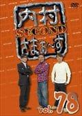 内村さまぁ〜ず SECOND vol.78