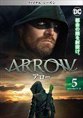 ARROW/アロー <ファイナル・シーズン> Vol.5