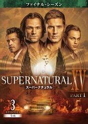スーパーナチュラル <ファイナル・シーズン> Vol.3