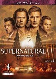 スーパーナチュラル <ファイナル・シーズン> Vol.4