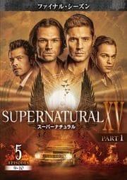 スーパーナチュラル <ファイナル・シーズン> Vol.5