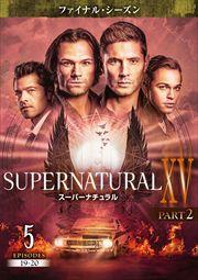 スーパーナチュラル <ファイナル・シーズン> Part2 Vol.5