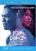 【Blu-ray】ドント・レット・ゴー -過去からの叫び-