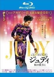 【Blu-ray】ジュディ 虹の彼方に