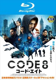 【Blu-ray】【ゲオ先行】CODE8/コード・エイト