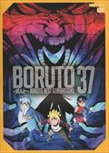 BORUTO-ボルト- NARUTO NEXT GENERATIONS 37