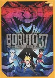 BORUTO-ボルト- NARUTO NEXT GENERATIONS 37