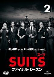 SUITS/スーツ ファイナル・シーズン Vol.2