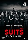 SUITS/スーツ ファイナル・シーズン Vol.4