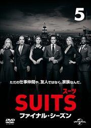 SUITS/スーツ ファイナル・シーズン Vol.5