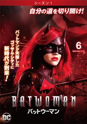 BATWOMAN/バットウーマン <シーズン1> Vol.6