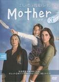 Mother Vol.3