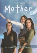 Mother Vol.6
