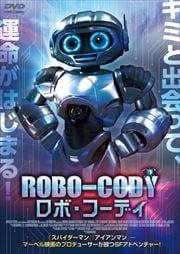 ROBO-CODY-ロボ・コーディ-