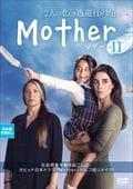Mother Vol.11